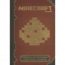 Minecraft Poradnik użytkowników czerwonego kam.