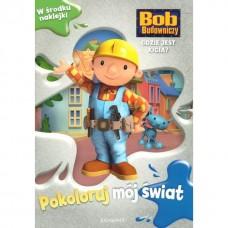 Bob Budowniczy Gdzie jest Kicia?