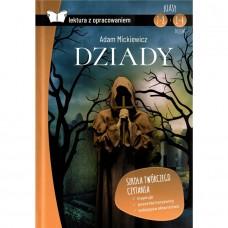 Lektury Dziady tw.opr.z opracow. SBM