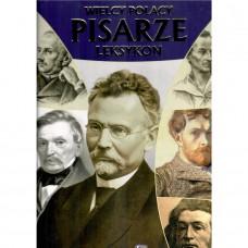 Wielcy Polacy pisarze leksykon 9788377058534