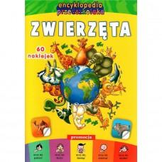 Encyklopedia przedszkolaka. Zwierzęta