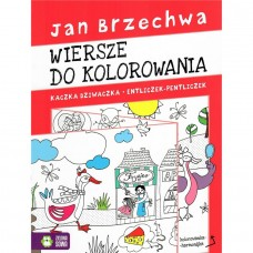 Kolorowanka-harmonijka. Jan Brzechwa 9788380731370