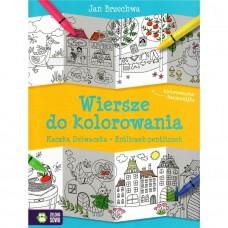 Kolorowanka-harmonijka. Jan Brzechwa 9788380730977