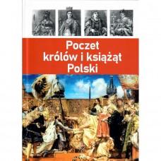Poczet królów i książąt Polski SBM