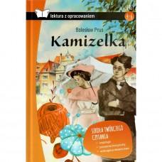 Lektury Kamizelka m.opr. z oprac. SBM