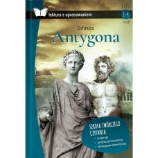 Lektury Antygona tw.opr. z oprac. SBM