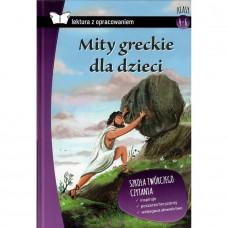 Lektury Mity greckie dla dzieci tw.oprac. SBM