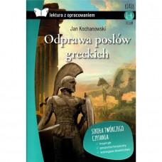 Lektury Odprawa posłów greckich m.opr. SBM