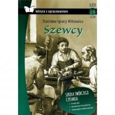 Lektury Szewcy m.opr. z oprac. SBM