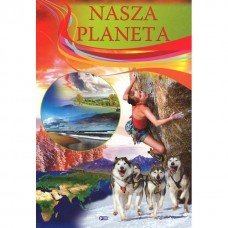 Nasza Planeta/Fenix